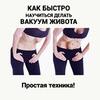 реклама у блоггера Ксения Хазова