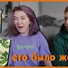 реклама в блоге itsashacat