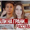 фото на странице katyushka_tyan