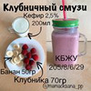 заказать рекламу у блоггера Оксана Мама пп