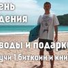 реклама у блоггера mernesmax