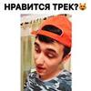 заказать рекламу у блоггера Михаил Фарашян