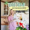реклама у блоггера letneeutro