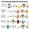реклама на блоге Анна Куликова