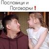 заказать рекламу у блоггера Денис Сальманов