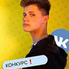 фото на странице Кирилл Феликс