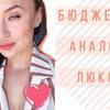 реклама в блоге lisa__es