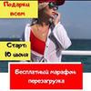 лучшие фото Светлана Пушкина