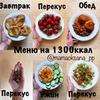 реклама на блоге Оксана Мама пп