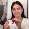 заказать рекламу у блоггера Мария Шамхалова
