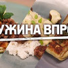 фото на странице Bon Appetit Рецепты