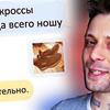 разместить рекламу в блоге Даниил Ермаков