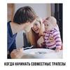 фото на странице Кристина Feya_brokkoli