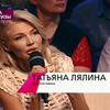 фото на странице Татьяна Лялина