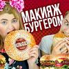 новое фото diana_suvorova