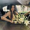 реклама у блоггера Лера Громова