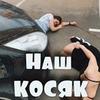 фотография Tukost