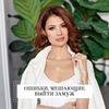 реклама у блоггера Анжела Дилам