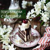 лучшие фото Алена Коготкова