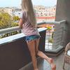заказать рекламу у блоггера Кристина Штарева