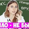 реклама у блоггера v.fomka