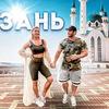 заказать рекламу у блогера Андрей Скоромный