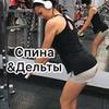 реклама у блоггера Динара Васфиева