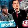 фото на странице sobolevv