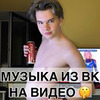 лучшие фото Андрей Соколов