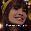новое фото __kak__dela__