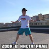 реклама на блоге Дмитрий Козлов