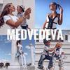 реклама в блоге Татьяна Медведева