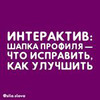 реклама на блоге Анна Шуст