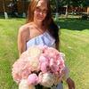 заказать рекламу у блоггера Дарья Бондарева