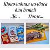 реклама на блоге Сибиряночка Мама