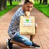 заказать рекламу у блоггера Слава Штиглиц