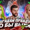 реклама у блоггера tillnyaschka