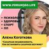 фото на странице Алена Коготкова