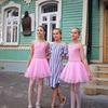 реклама у блоггера Наталия Калашникова