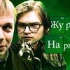 лучшие фото mrsokolovsky