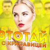 реклама на блоге autotaim
