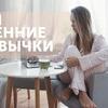 фотография tanya_rybakova