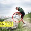 реклама у блогера andfilipov