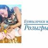 реклама на блоге Ирина Яблокова