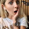 заказать рекламу у блоггера Ирина Челышева