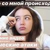 фотография logiinovva