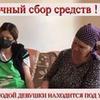 фото на странице Малика Кунниева