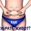 реклама у блоггера Юлия Кона