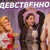 фото на странице tatyanacosmos