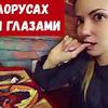 фото на странице bardovskaya_a